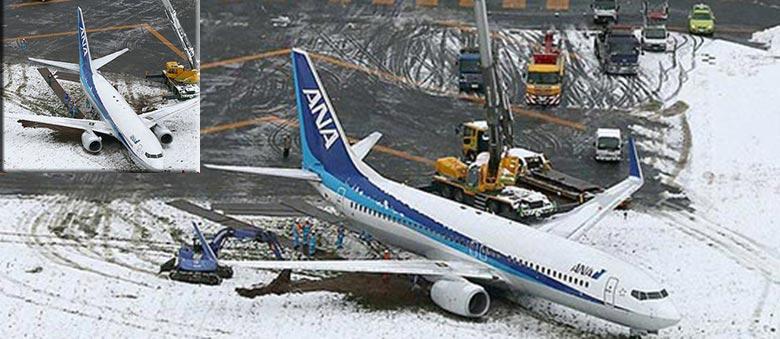 日本航班冲出道跑80余米 未造成人员伤亡