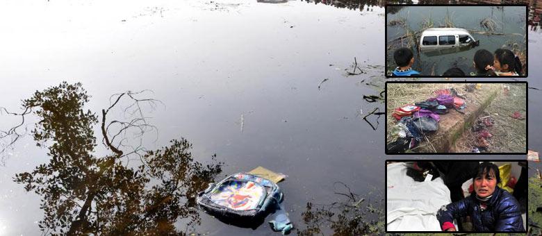 江西面包车坠水致11名遇难孩童为7男4女