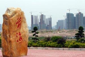 深圳前海注册并运营企业可直接从香港银行贷款