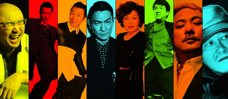 2012华语娱乐圈 谁是大BOSS?