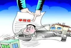 """郑州""""房妹""""上海还有房产 一家违法户口被注销"""