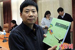 中科院回应2049年中国超美质疑:不超美不叫复兴