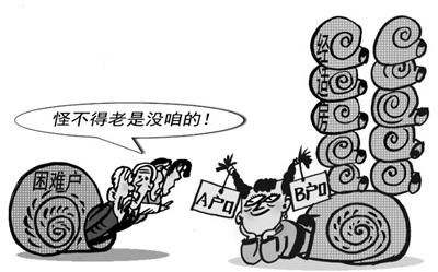 """郑州""""房妹""""之父被批捕 名下房产经查为31套"""