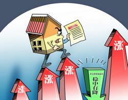 广州北京多地表示尽快制定今年房价控制目标