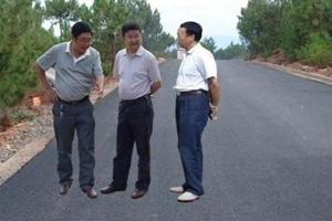 四川会理县委书记违纪被双规 曾为悬浮照主角