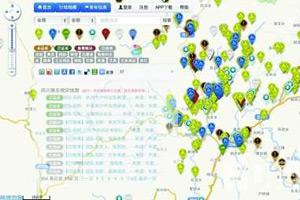 """web2.0时代民间跨界共绘""""救灾地图"""""""