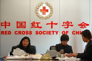 红十字总会接收地震捐赠46万元款物对不上账