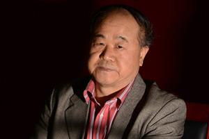 媒体称莫言北京买房了 北五环外200平米360万元