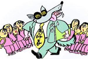 广东雷州小学校长涉嫌强奸两女生 被举报后自首
