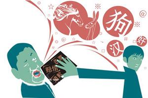 状告孔庆东的90后大学生:权威不是拿来服从的