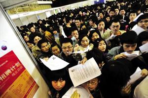 深圳应届生平均月薪4494元