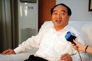 雷政富受贿案19日上午将在重庆第一中院开审