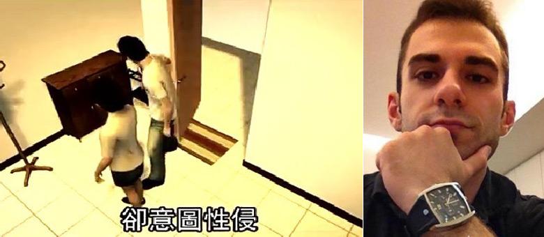 翻版李宗瑞王凯杰视频外泄 检察官称如成人片
