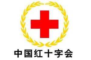 红会为消除郭美美事件影响开始在系统内反腐