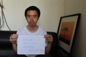 拜客广州创始人陈嘉俊:梦想让广州成为宜居城市