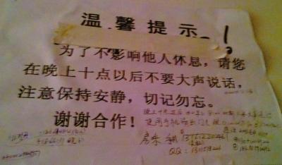 谁推高了北京的房租? 中介或是房租暴涨的推手