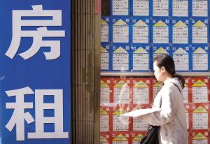 北京限制群租房引来争议