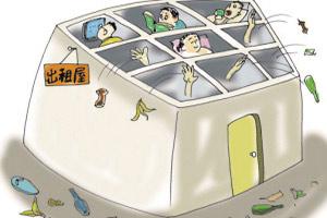 安全有隐患租住人口多 香港如何管群租房?