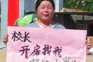 """首报""""海南万宁校长带小学生开房""""记者称被迫离职"""