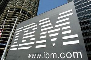 中方着手应对美棱镜监视:公安部将调查IBM等公司
