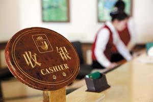 国庆出境游 怎样订酒店更划算