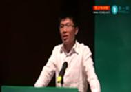 【公民十分钟】涂成洲:征物业税能降房价吗?