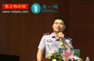 """【公民十分钟】朱贵彩:浅议""""有困难找警察"""""""
