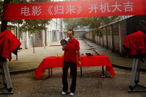 《归来》北京开机 张艺谋巩俐再合作