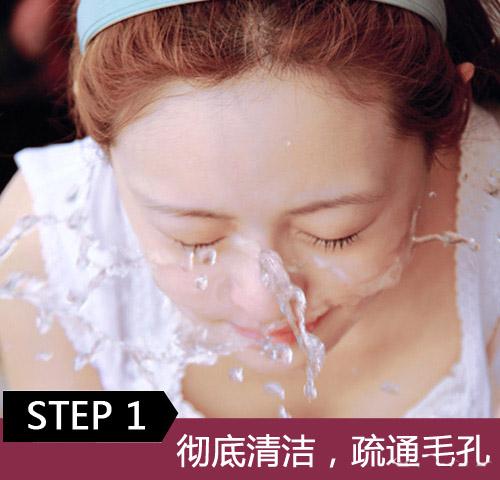 化妆的正确步骤视频教程