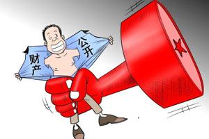 微议:广州拟出房产查询新规 房叔房婶可松了一口气?