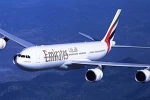 最新航空动态