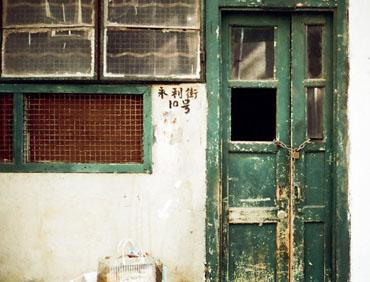 旧日香港 曼妙时光