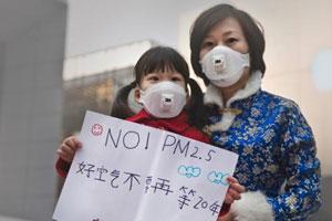 专家:PM2.5对婴儿致畸率和早产率有显著影响