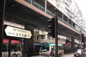 千奇百趣的香港街名