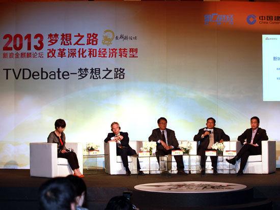 TV Debate- 梦想之路之中国城镇化路线的惑与难