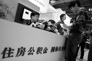广州公积金提取今起可网上预约