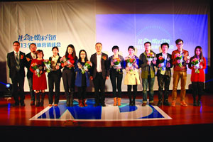 2013全媒体峰会在深圳举行 揭晓五大类年度营销奖