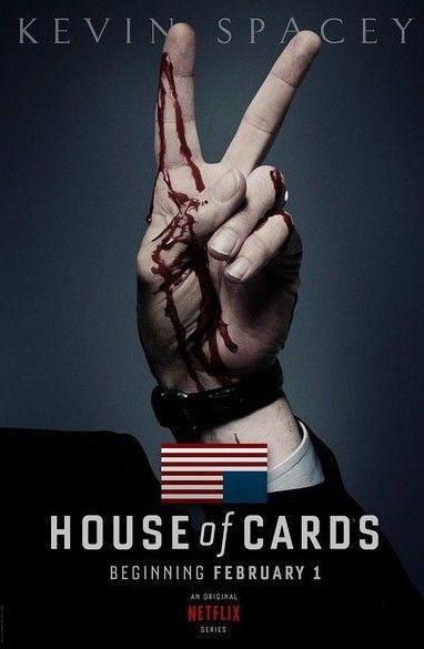 《纸牌屋》第二季将播 政坛血腥争斗再升级(图)
