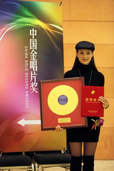 开心麻花《爷们儿·叁》女主角潘小芬获金唱片奖
