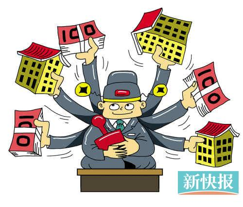 广州纪委:曹鉴燎被调查既有群众举报 也有案中案牵扯