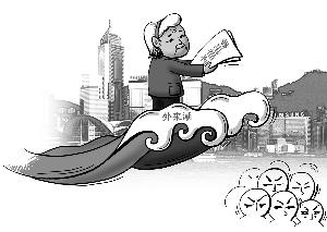 六旬老太告赢香港政府 香港福利或向新移民开放