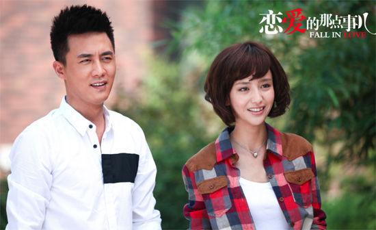 《恋爱那点事》今晚开播 张璇佟丽娅闺蜜情深