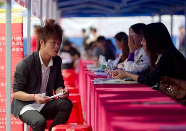 深圳最低工资标准提高至1808元