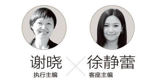 徐静蕾受访疑默认与黄立行恋情:一向都稳定