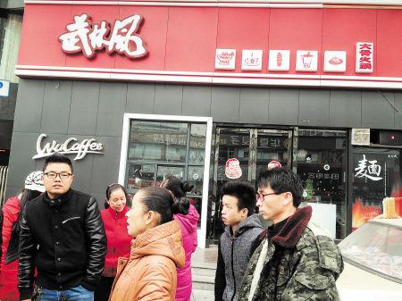 火锅店老板欠工资跑路 十余员工寒风中苦等讨薪