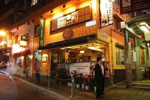 香港旅游必去的美食街区