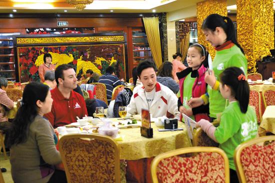 """荔湾每月5日设为""""光盘日"""""""