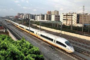 厦深铁路带旺沿线旅游 航班现低价票
