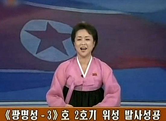 朝鲜女主播激昂播报光明星3号卫星发射成功