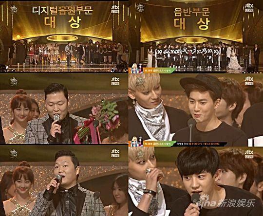 鸟叔EXO获韩国第28届金唱片大奖(图)